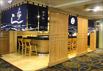 panstar_cruise_panstar_dream_sushi_bar